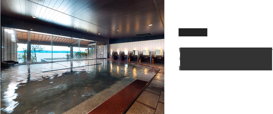 女性大浴場 黄昏の湯 TASOGARE 内風呂